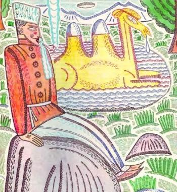 Троє братів і безбородий шахрай (грузинська казка)
