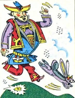 Тулпар (казахська казка)