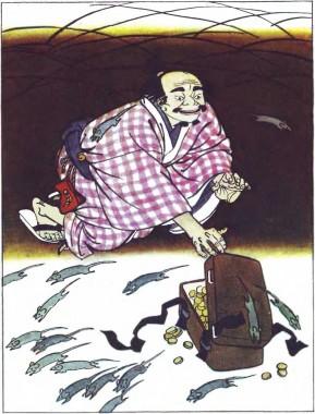 У Мишачій країні (японська казка)