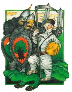 Хведір Набилкін та богатирі (білоруська казка)