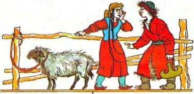 Хлопець та чаклун (киргизька казка)