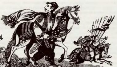 Хлопець і чортячий цар (хорватська казка)