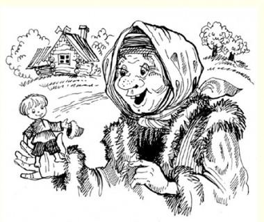 Хлопчик Мізинчик (російська казка)