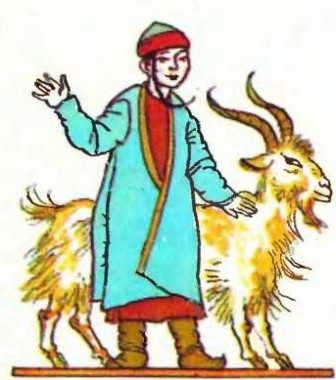 Хлопчина-посол (киргизька казка)