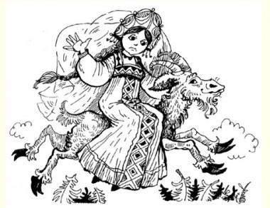 Цап (російська казка)