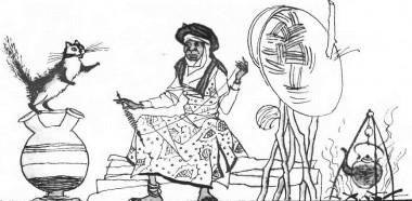 Ціна байдужості (африканська казка)
