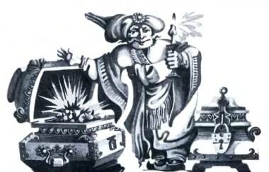 Чанга-чунга (турецька казка)