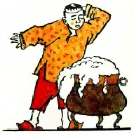Чарівний казанок (таджицька казка)