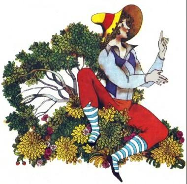 Чарівний свищик і золоті яблука (французька казка)