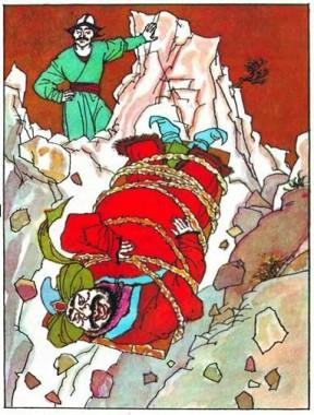 Чинибек (киргизька казка)