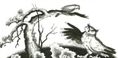 Чому сова кричить тільки вночі (китайська казка)
