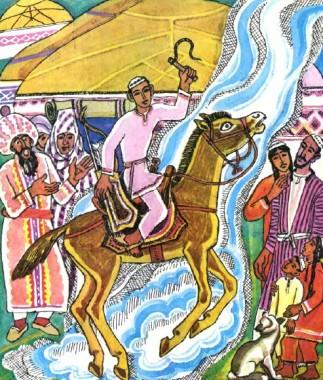 Шахзаде та його лошатко (туркменська казка)