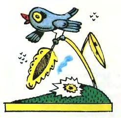 Шолудивий горобець (казахська казка)
