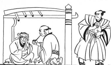 Щастя з неба і з-під землі (японська казка)