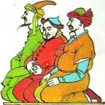 Щедрість (киргизька казка)