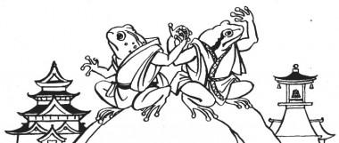Як Жаби подорожували (японська казка)