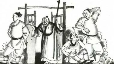 Як брати скарб шукали (китайська казка)