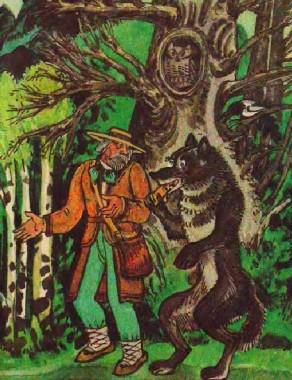 Як вовк задумав хліба напекти (литовська казка)