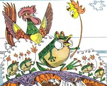Як жаба дощу домоглася (в'єтнамська казка)