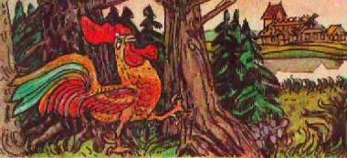 Як півник панський маєток руйнував (литовська казка)