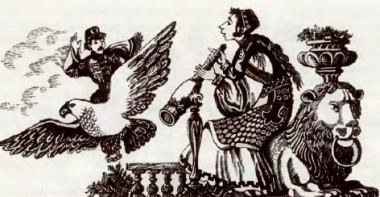 Як солдат королівство здобув (хорватська казка)