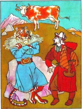 Як тигра обдурили (киргизька казка)