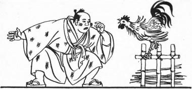 Як чоловік позбувся бородавки (японська казка)