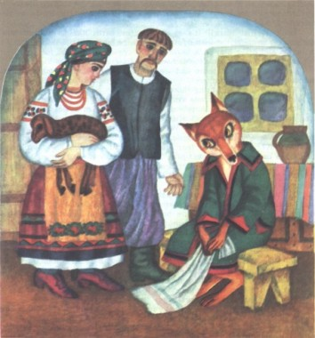 Sister Fox (ukrainian folk tale)