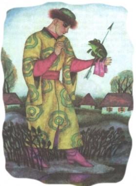 The Frog Princess (ukrainian folk tale)