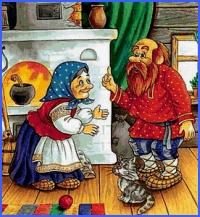 Біда й півбіди (українська народна казка)