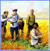 Хитрий мужик (українська народна казка)