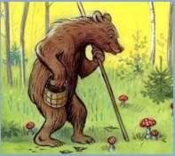 Дядько та ведмідь (українська народна казка)