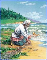 Казка про рибалку та золоту рибку (Олександр Пушкін)