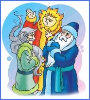 Казка про Сонце, Мороз і Вітер (українська народна казка)