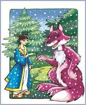 Казка про вовчі вії (японська казка)
