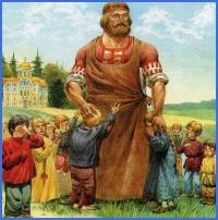 Кирило Кожум'яка (українська народна казка)