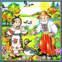 Кривенька качечка (українська народна казка)