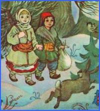 Ламброс і Маруліца (грецька казка)