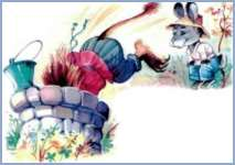 Лев і заєць (українська народна казка)