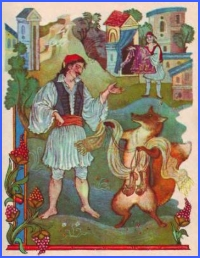 Мірошник Гавриїл і пані Марйо (грецька казка)