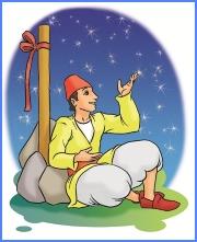 Мудрий слуга (африканська казка)