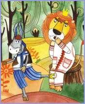 Осел та лев (І. Франко)