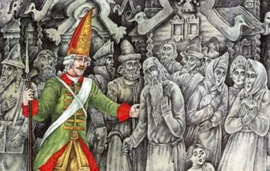 Скам'яніле царство (російська казка)