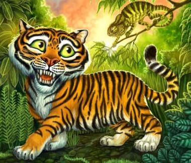 Тигр і хамелеон