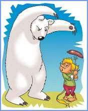 Велика кішка з ведмедя (норвезька казка)