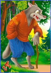 Вовка ноги годують (українська народна казка)