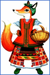 Лисичка-сестричка (українська народна казка)
