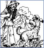 Як собака прийшов до людини (бірманська казка)
