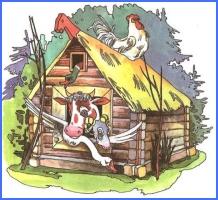 Звірі в хатинці (українська народна казка)
